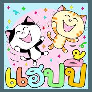 """สติ๊กเกอร์ไลน์ แมว เหมียว """"สุขใจ โตโต"""" ทุกวัน"""