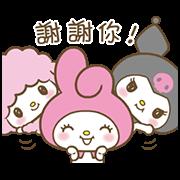 สติ๊กเกอร์ไลน์ My Melody: Sweet as Can Be! 2