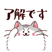 สติ๊กเกอร์ไลน์ Fluffy Cat Sticker From Japan.