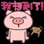 สติ๊กเกอร์ไลน์ Butata: Pop-Up Pigs