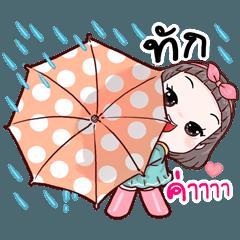 เรนนี่ น่ารักมากับฝน