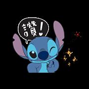 สติ๊กเกอร์ไลน์ Stitch: Taiwan Limited Edition Set