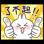 สติ๊กเกอร์ไลน์ BossTwo: Learn Taiwanese