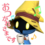 สติ๊กเกอร์ไลน์ World of Final Fantasy