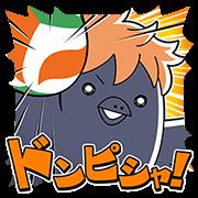 สติ๊กเกอร์ไลน์ Haikyu!! สติกเกอร์ Hinagarasu
