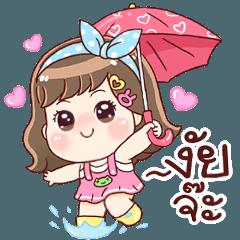 หนู บันนี่ : Happy Rainy!