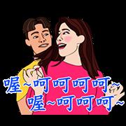 สติ๊กเกอร์ไลน์ Let's Karaoke! 4