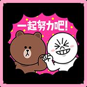 สติ๊กเกอร์ไลน์ LINE Characters Fighting Stickers