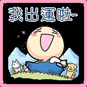 สติ๊กเกอร์ไลน์ Wan Wan's Fighting Stickers