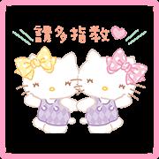 สติ๊กเกอร์ไลน์ Hello Kitty Fighting Stickers
