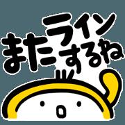 สติ๊กเกอร์ไลน์ Everyday Reply / JP #04