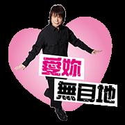 สติ๊กเกอร์ไลน์ Rock King Wu Bai's First Music Stickers!