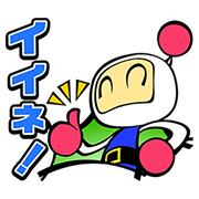 สติ๊กเกอร์ไลน์ Super Bomberman R
