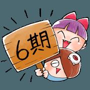 สติ๊กเกอร์ไลน์ Kawaii GeGeGe no Kitaro (TVseason6)