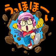 สติ๊กเกอร์ไลน์ Dr. Slump Arale-chan Pop-Up Stickers