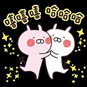 สติ๊กเกอร์ไลน์ Usamaru's Taiwan Special!