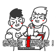สติ๊กเกอร์ไลน์ JieJie & Uncle Cat - Acting Up!