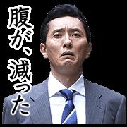 สติ๊กเกอร์ไลน์ Kodoku no Gourmet ละครอร่อยน้ำลายหก