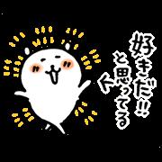 สติ๊กเกอร์ไลน์ joke bear (พากย์เสียงโดยยูอิจิ นะคะมุระ)