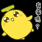 สติ๊กเกอร์ไลน์ BananaMan: Taiwan QQ Style