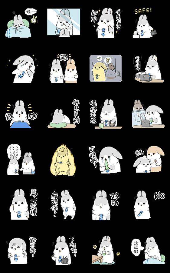 สติ๊กเกอร์ไลน์ Machiko Rabbit's Work Life