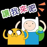 สติ๊กเกอร์ไลน์ Adventure Time: On the Move Again!