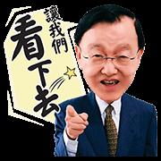 สติ๊กเกอร์ไลน์ Sheng Chu-Yu's got sound stickers? Wow!