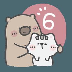 คุณหมีและเจ้าเหมียว 6 : รักคุณทุกวัน