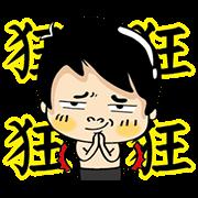 สติ๊กเกอร์ไลน์ Siao He: Animated Life Whinings