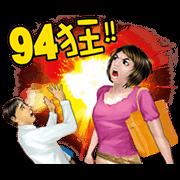 สติ๊กเกอร์ไลน์ Apple Daily Animated: Vivid News