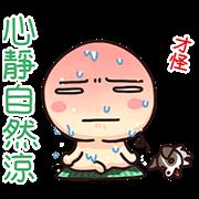 สติ๊กเกอร์ไลน์ Wan Wan Hot Summer Stickers