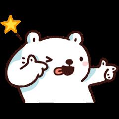 หมีขาวแบค แบค 3