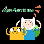 สติ๊กเกอร์ไลน์ Adventure Time ดุ๊กดิ๊กพูดได้ 2