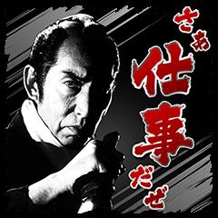 สติ๊กเกอร์ไลน์ Hissatsu Shigotonin