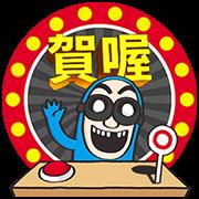 สติ๊กเกอร์ไลน์ BG MEN: Speak Taiwanese