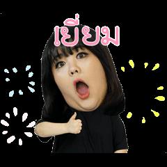 ยาง ซูบิน เน็ตไอดอลเกาหลีสายกิน