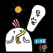 สติ๊กเกอร์ไลน์ Fun123 × GGMant