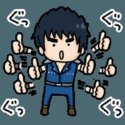 สติ๊กเกอร์ไลน์ Hokuto no Ken (FANCY Edition)