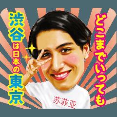 สติ๊กเกอร์ไลน์ kemio's agemi sticker