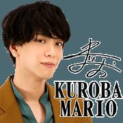 สติ๊กเกอร์ไลน์ Mario Kuroba