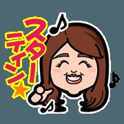 สติ๊กเกอร์ไลน์ RINGO chan Official Sticker