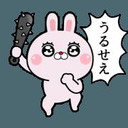 สติ๊กเกอร์ไลน์ Tilt want rabbit move sticker
