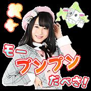 สติ๊กเกอร์ไลน์ AKB48 ทีม 8 A สติกเกอร์พูดได้