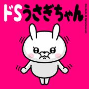 สติ๊กเกอร์ไลน์ Moving / DO-S Rabbit 2 (Uzai)