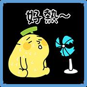 สติ๊กเกอร์ไลน์ Banana Man Summer Stickers