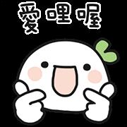สติ๊กเกอร์ไลน์ Lailai & Chichi: Taiwanese Sweet Talk
