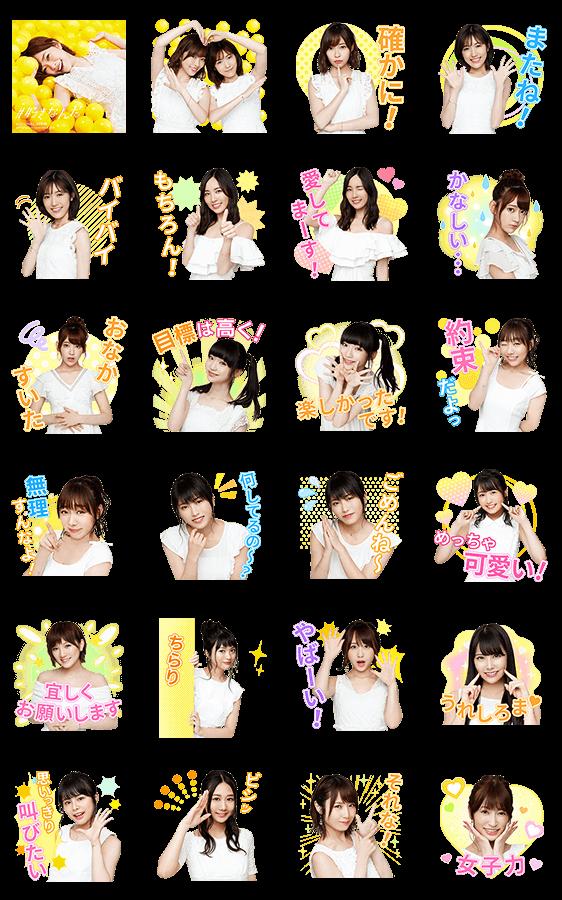 สติ๊กเกอร์ไลน์ มิวสิคสติกเกอร์ AKB48