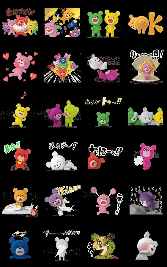 สติ๊กเกอร์ไลน์ Petit Kuma cute Animated!