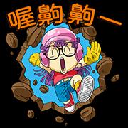 สติ๊กเกอร์ไลน์ Dr. Slump Arale Pop-Up Stickers