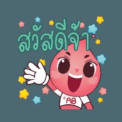 หนูแดงส่งบุญ (ภาษาไทย)